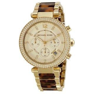 Hnedo zlate hodinky MICHAEL KORS MK5688