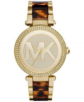 Hodinky MICHAEL KORS s logom MK6109