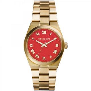 Zlato cervene hodinky MICHAEL KORS MK5936